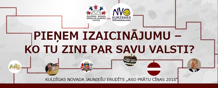 Kurzemes NVO atbalsta centrs palīdz noskaidrot erudītāko Kuldīgas jauniešu komandu!