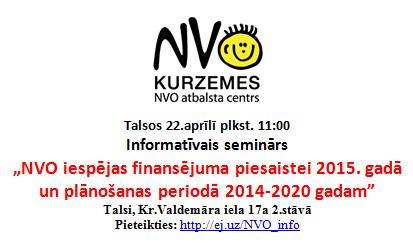 NVO informatīvā diena par finansējuma iespējām 2015.gadā