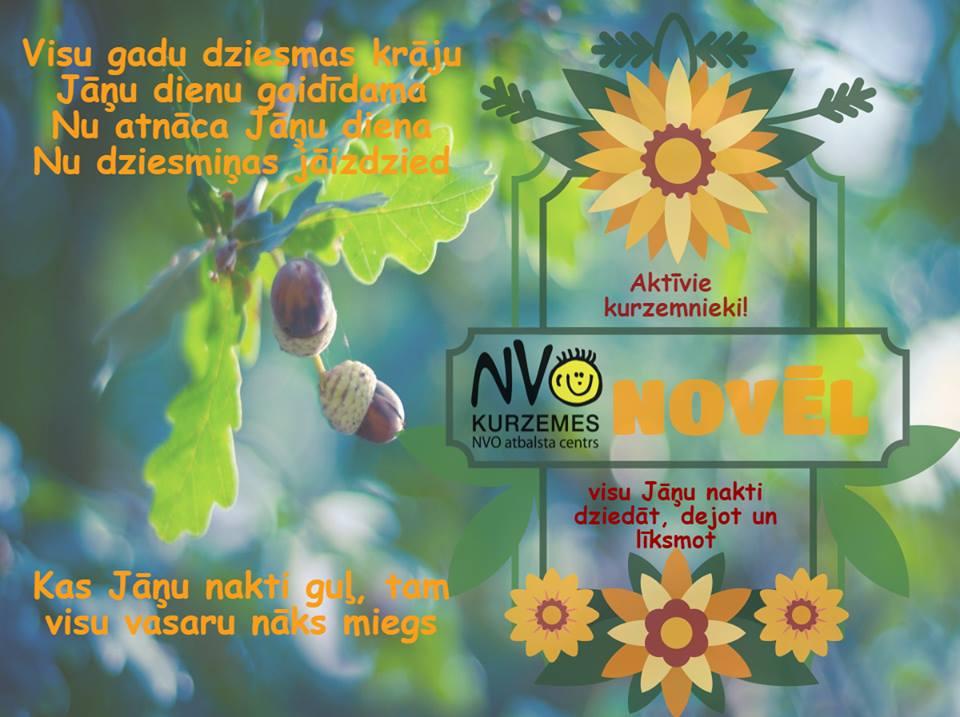 KNVOAC ligo2016